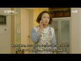 Другая О Хэ Ён 1 серия из 20 с рус суб