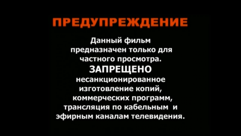 Прощай Эммануэль- в главной роли Сильвия Кристель