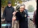 Программа Жди меня о депортации чеченцев и ингушей сокращенная версия