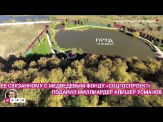 Главное из расследования Навального
