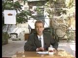 Джентльмен-шоу (РТР, сентябрь 1995)