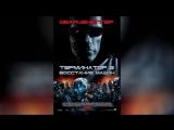 Терминатор 3 Восстание машин (2003) Terminator 3 Rise of the Machines
