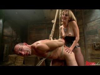 KB - Mona Wales - Bitch Boy In A Shed