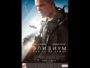 Элизиум Рай не на Земле • StreamFilm - только лучшее качество • Кино в HD