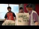 равшан и джумшут - забастовка