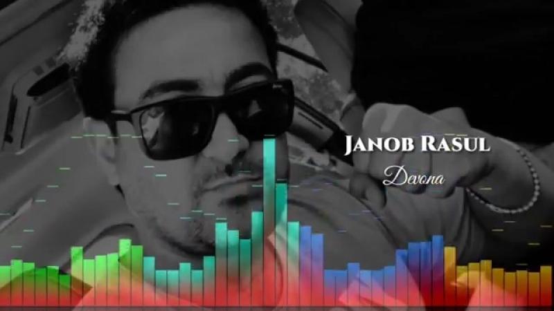 JANOB RASUL JAN JANA MP3 СКАЧАТЬ БЕСПЛАТНО