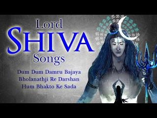 Shiva Ji Songs Hindi - महाशिवरात्रि सांग्स - Morning Shiv Bhajans