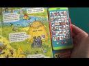 Игры Почемучек Книжка смартфончик Чьи домишки Чьи детишки