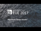 EUE 2017: Entagma / Algorithmic Design in Houdini