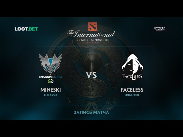 Mineski vs Team Faceless, SEA Qualifications - The International 2017