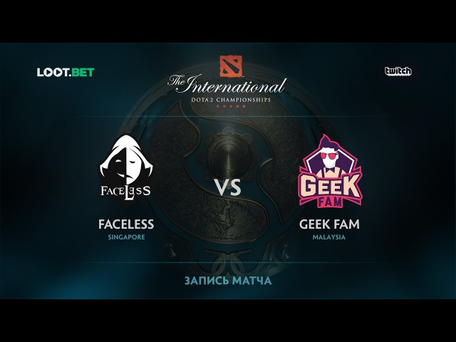 Team Faceless vs Geek Fam, SEA Qualifications - The International 2017