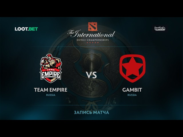 Team Empire vs Gambit, The International 2017 CIS Qualifier
