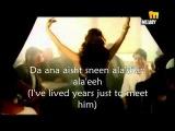 ARABI-Nancy Ajram - Lessa Gaya A'oullo(English_Arabic Lyrics) New song 2011.flv
