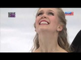 Kaitlyn WEAVER and Andrew POJE. 2015 Rostelecom Cup Ice Dance Free Dance