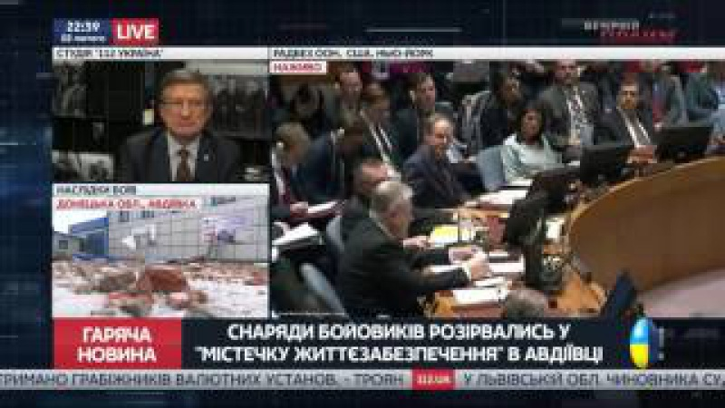 Выступление Владимира Ельченко на заседании Совбеза ООН относительно ситуации ...