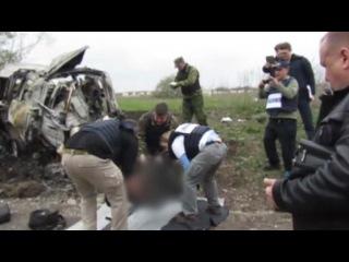 Вести.Ru: ЛНР передала ОБСЕ тело погибшего американца
