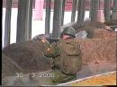 Стрельбы в учебном центре Зюзино