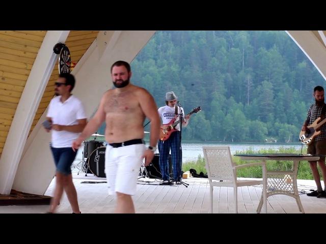 GetDown (Байкал 21) 01.07.2017