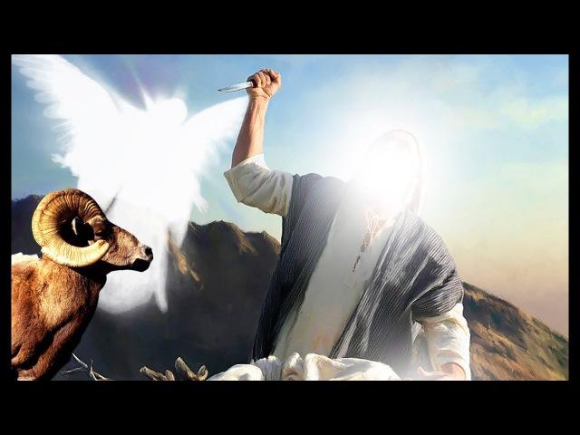 Первая жертва (курбан) Пророка Ибрахима (мир ему). 5 часть