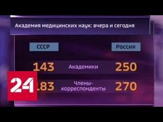 Семейный подряд: академики протаскивают в РАН даже бездарных детей