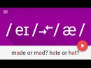 Made or Mad? Hate or Hat? American English Pronunciation