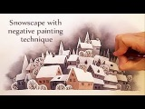 Watercolor illustration snowscape with negative painting technique art by iraville