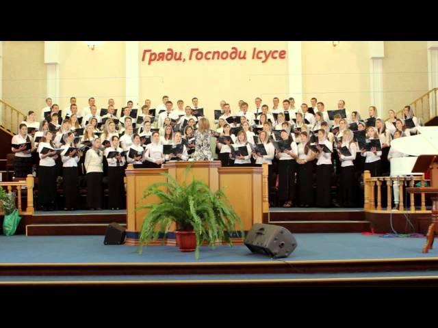 Вірую - хор Рівненської Духовної Семінарії ХВЄ