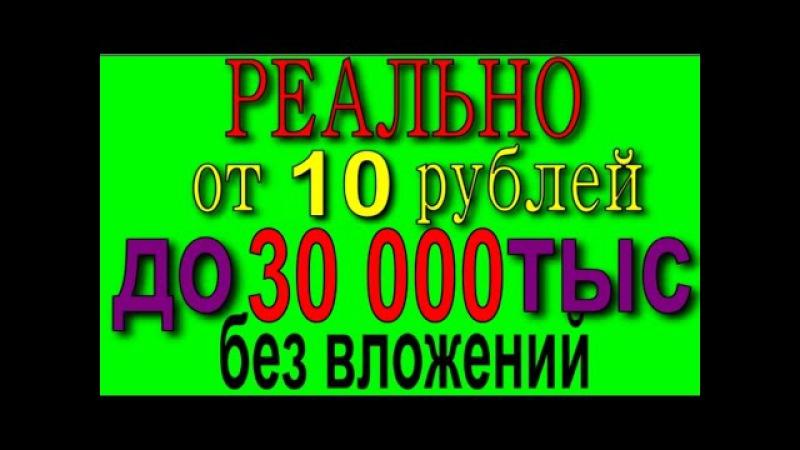 ОЖИДАНИЕ VS РЕАЛЬНОСТЬ, Школьницы VS школьники