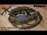 EDC использование тактической Vx bag s от Велмет Армор Системс  #Velmet