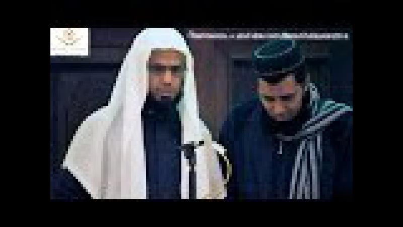 Необычное чтение Корана! Абу Бакр аш Шатри и Зияд Пател