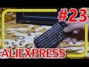 Беспроводная клавиатура для смарт ТВ (ИК-порт и fly-мышь ) - Обзор - Алиэкспресс #23