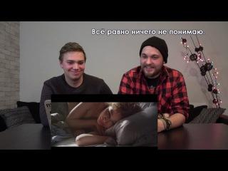 Немец слушает русскую музыку (Тимати, Ленинград, T-killah)