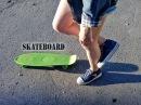 A little dream of skateboard Маленькая мечта и большие надежды