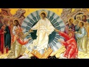 The Jesus Prayer : Lord Jesus Christ, Son of God, have mercy on me a sinner