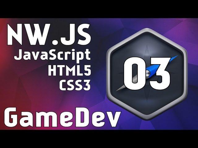 Nw.js уроки, чтение файла на JavaScript, как прочитать текстовый файл JavaScript