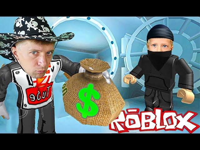 Играем за ВОРИШКУ в ROBLOX побег из банка угнали машину развлекательное видео FFGTV п ...