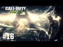 Прохождение Call of Duty: Modern Warfare 3 - Часть 16 [Финал]: Прах к праху (Без комментариев)