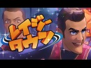 We Are Number One but it's in Japanese ☆彡