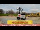 Осветительная мачта Wacker Neuson LTV - световая башня для выполнения дорожных и строит ...