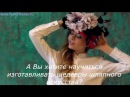 Presentation of the webinar leather hat from Tatiana Ivanova