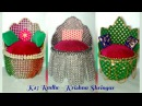 DIY - Make Singhasan / Throne / Sofa for Bal Gopal made with recycled material easily at home