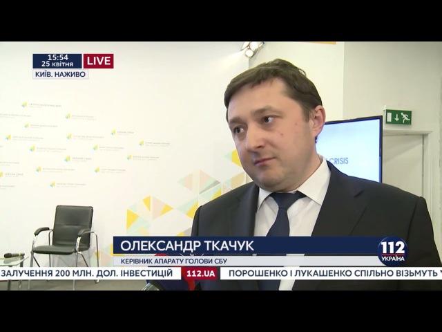 Боеприпас, который сдетонировал под машиной ОБСЕ, мог быть поставлен с РФ, - Ткачук