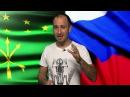 Геленджик. Лезгинка, танец запрещенный на Кубани