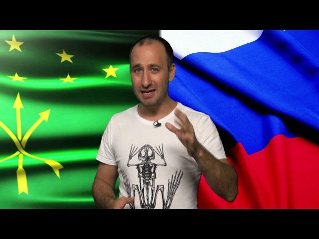 Геленджик Лезгинка танец запрещенный на Кубани