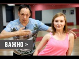 ТАНЦЕВАЛЬНАЯ РАЗМИНКА ДЛЯ НОВИЧКОВ Как улучшить изоляцию часть 2  Уроки танцев