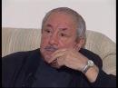 Скульптор Эрнст Неизвестный о Мерабе Мамардашвили и его памятнике