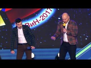 КВН Наполеон Динамит - КиВиН 2017 Отборочный фестиваль в Сочи