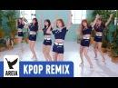Apink - Five | Areia Kpop Remix 289