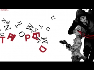 Time Is Running Out ♛ Black Butler MMV