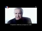 Мишель Сарду - Быть женщиной (Michel Sardou - Etre une femme) русские субтитры